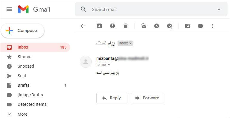 رفع مشکل ارسال ایمیل با لاراول از طریق smt